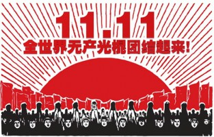 Inspired by propaganda poster, the advertisement of Chinese Singles' Day.